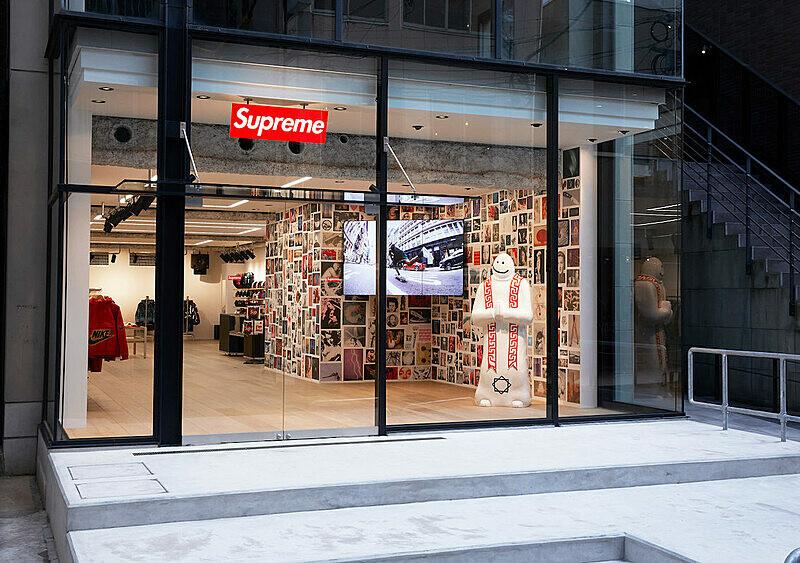 Czy już niedługo będziemy mogli kupić w Polsce itemy Supreme?